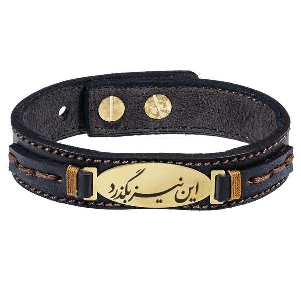 دستبند چرمی میو مدل BM64