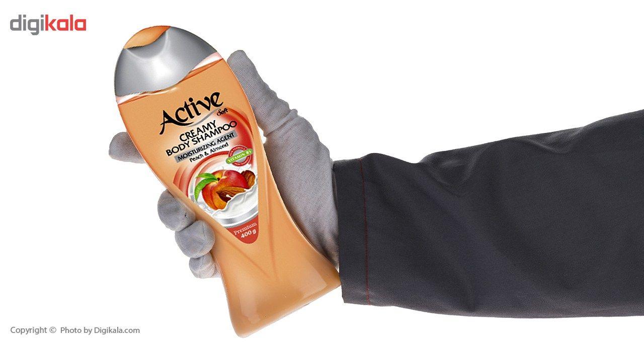 شامپو بدن کرمی اکتیو مدل Peach And Almond مقدار 400 گرم main 1 3