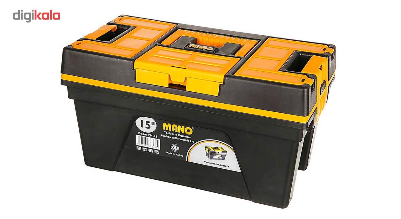 جعبه ابزار 15 اینچی مانو مدل Yn15