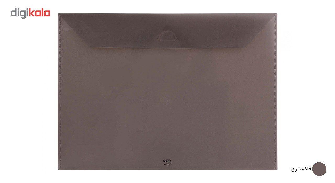 پوشه دکمه دار پاپکو کد A4-112 سایز A4 main 1 1