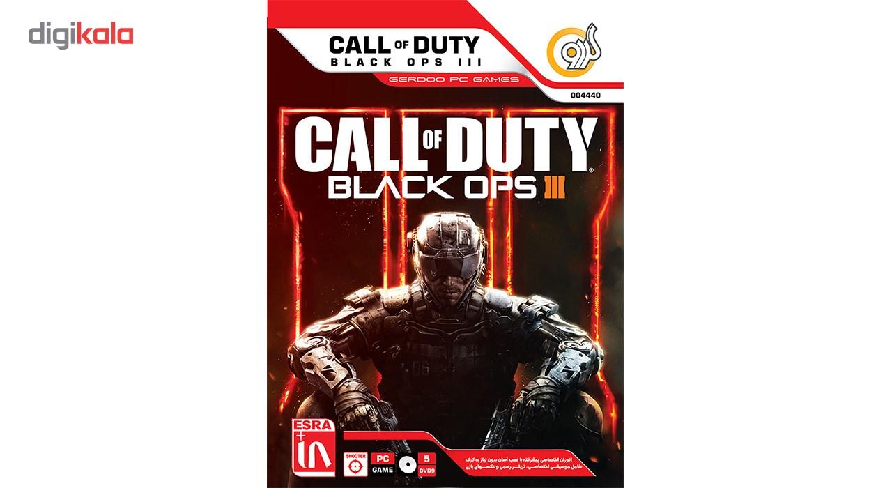 خرید اینترنتی بازی Call Of Duty Black OPS III مخصوص PC اورجینال