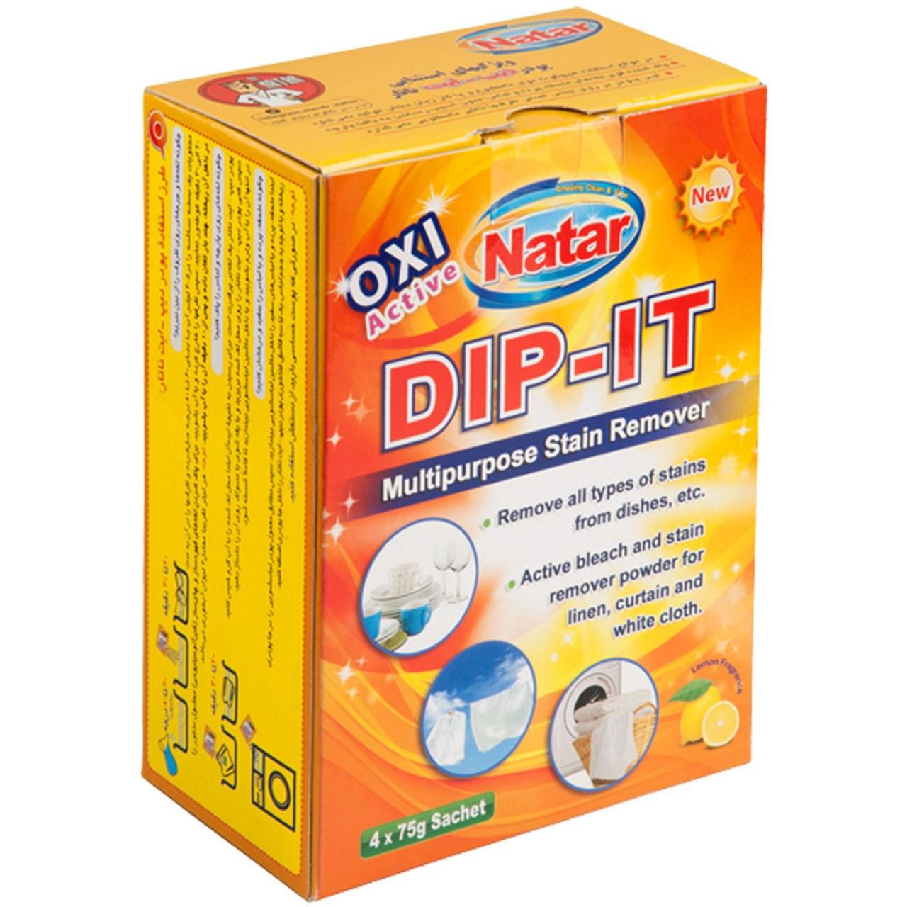 پودر لکه بر چند کاره ناتار مدل DIP-IT چهار بسته ی 75 گرمی