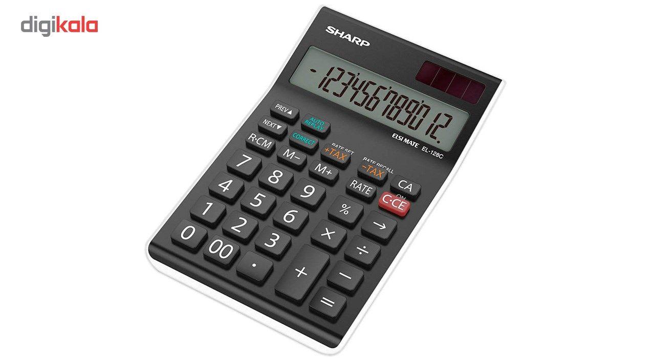 ماشین حساب شارپ مدل EL-128C main 1 1