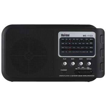 رادیو مارشال مدل ME-1133 | Marshal ME-1133 Radio