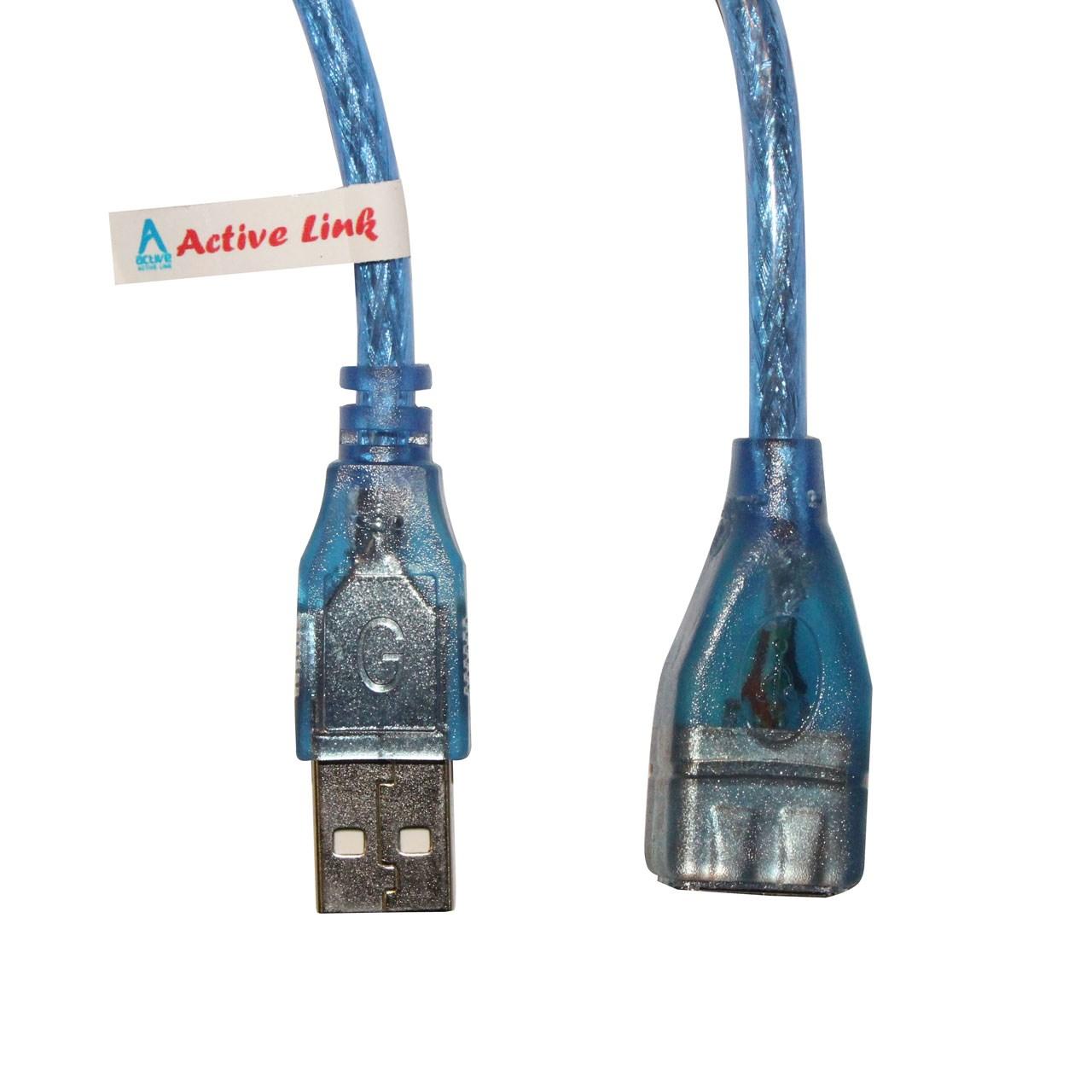 کابل افزایش طول USB 2.0 اکتیو لینک به طول 1.5 متر