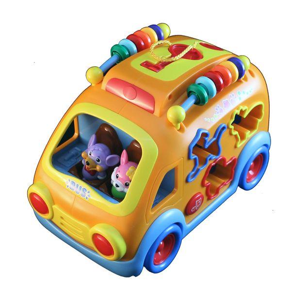 بازی آموزشی هالی تویز مدل Happy Bus