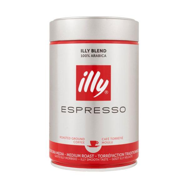قوطی قهوه ایلی مدل Espresso Medium Roast