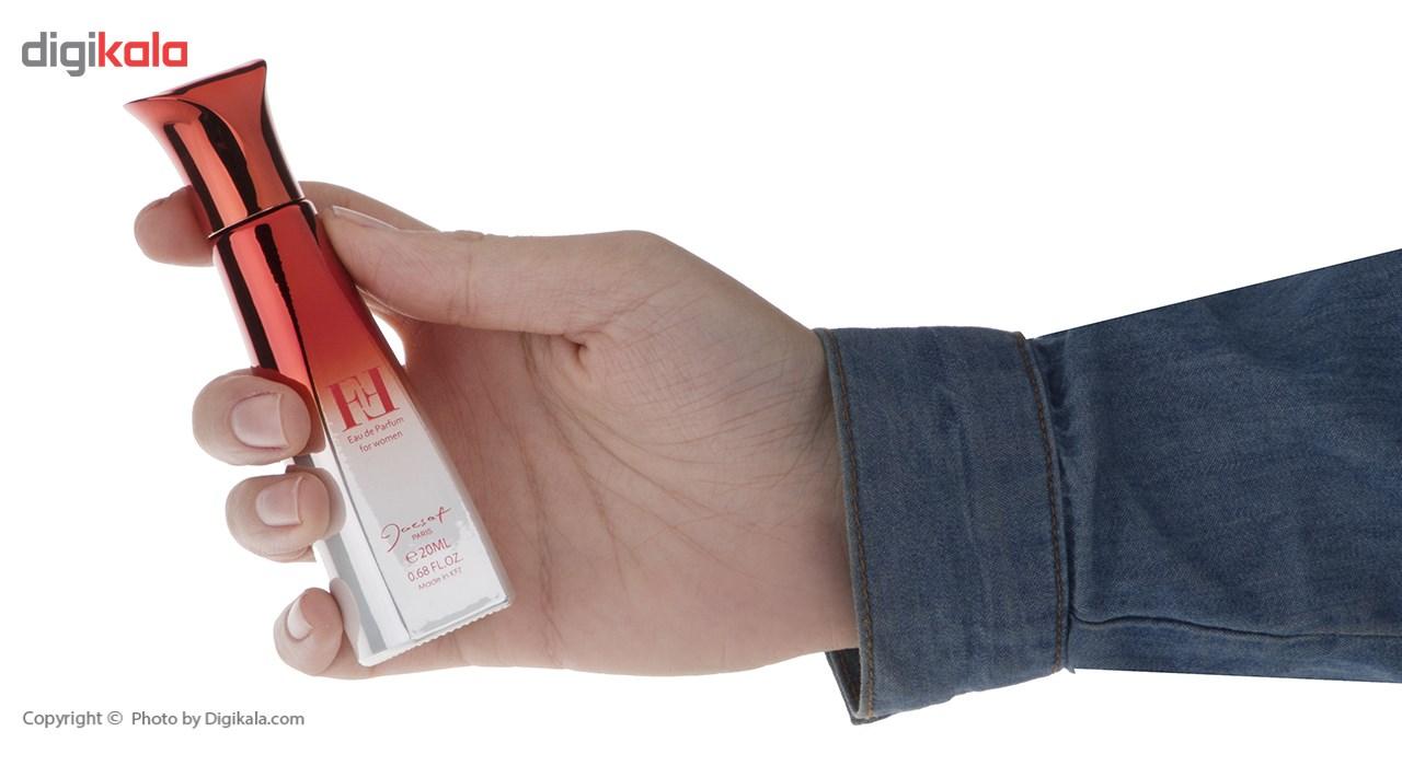 عطر جیبی ژک ساف مدل FF حجم 20 میلی لیتر مناسب برای بانوان