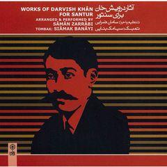 آلبوم موسیقی آثار درویش خان برای سنتور - سامان ضرابی، سیامک بنایی