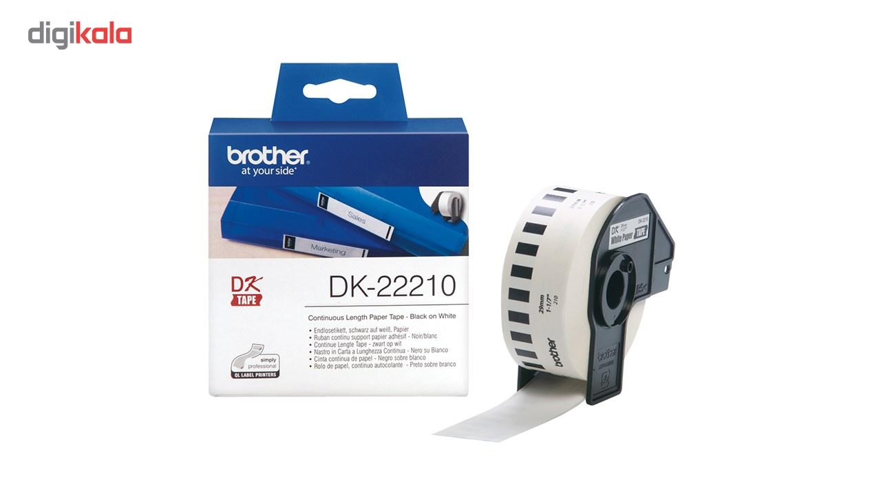 قیمت                      برچسب پرینتر لیبل زن برادر مدل DK-22210