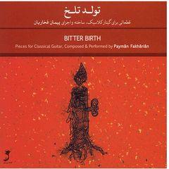 آلبوم موسیقی تولد تلخ - پیمان فخاریان