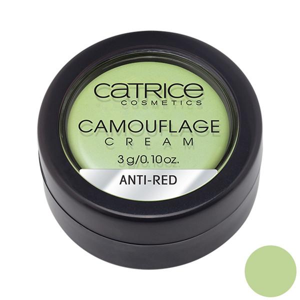 کانسیلر کرمی کاتریس سری Camouflage مدل Anti-Red