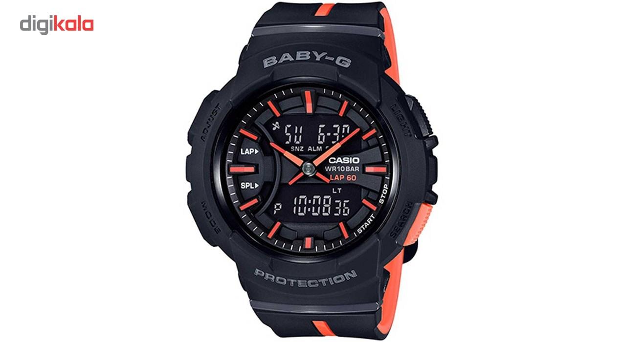 خرید ساعت مچی عقربه ای کاسیو مدل BGA-240L-1ADR | ساعت مچی