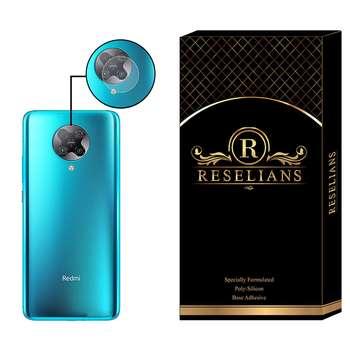 محافظ لنز دوربین رزلیانس مدل RLP مناسب برای گوشی موبایل شیائومی Redmi K30 Pro
