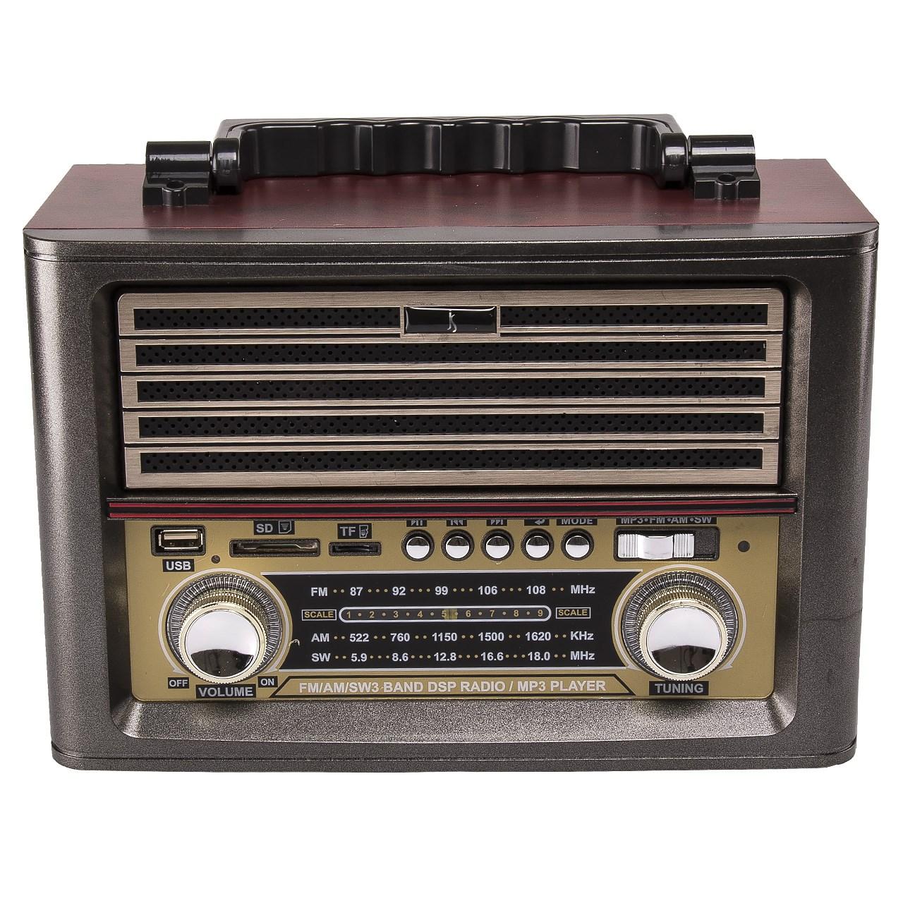 رادیو جی اس مدل BT-1705