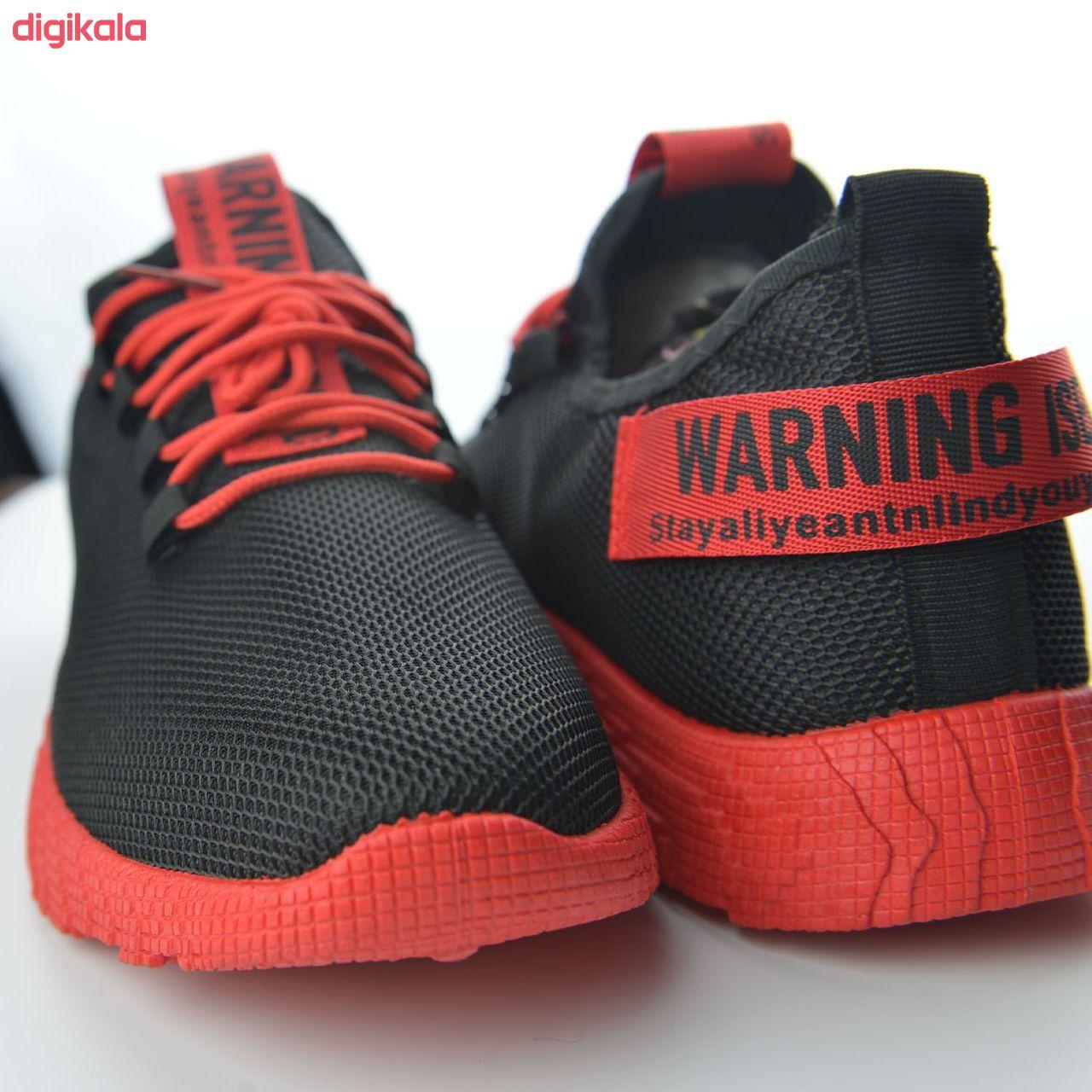کفش راحتی مردانه مدل BIT main 1 21