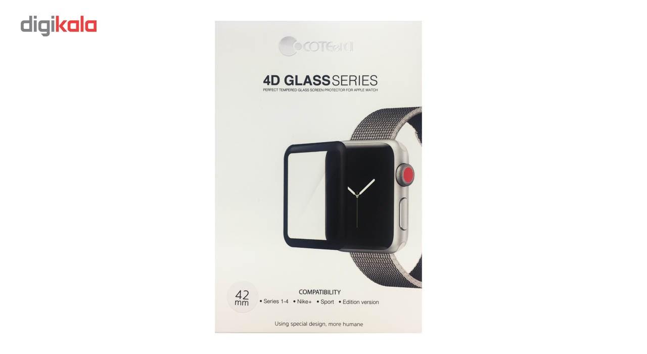 محافظ صفحه نمایش کوتتسی مدل 4ِD Glass  مناسب اپل واچ سایز 42 میلی متر main 1 2