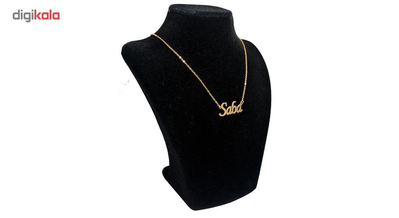 گردنبند آی جواهر طرح نام صبا کد 1100107GE