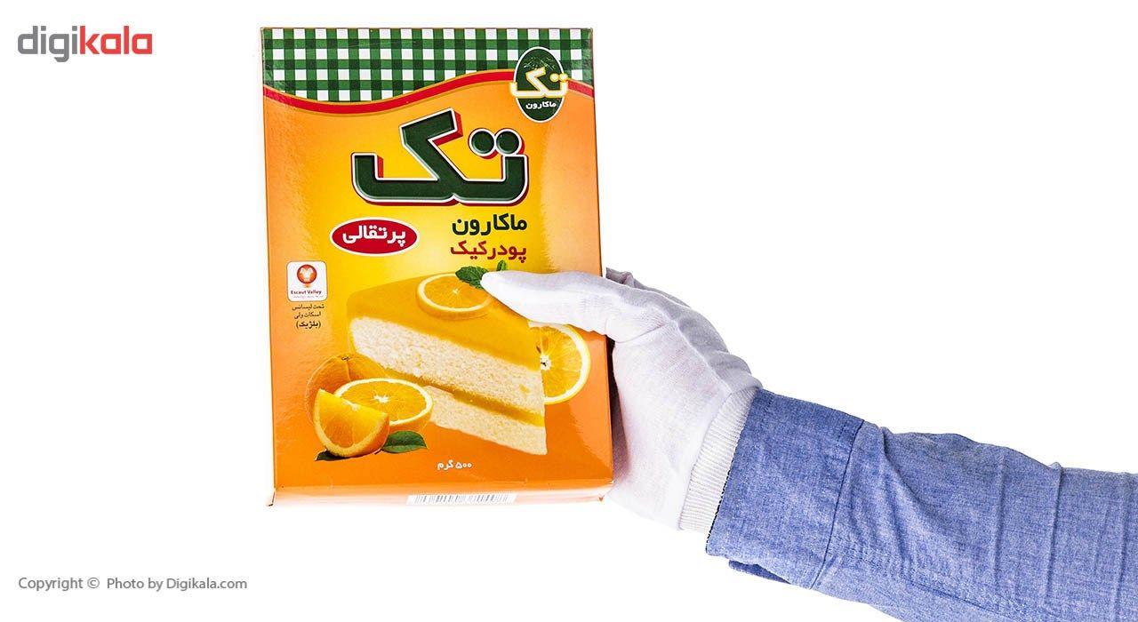 پودر کیک پرتقال تک ماکارون مقدار 500 گرم main 1 8