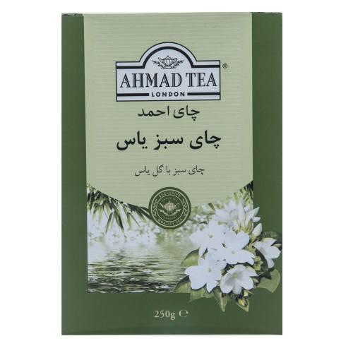 چای سبز احمد با عطر یاس بسته 250 گرمی