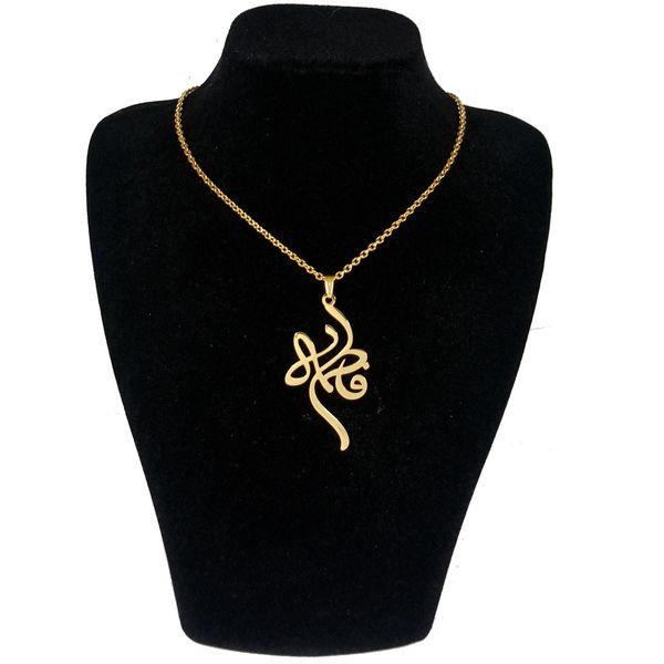 گردنبند آی جواهر طرح فاطمه طلایی کد ge1100107