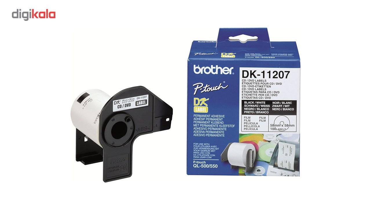 قیمت                      برچسب پرینتر لیبل زن برادر مدل DK-11207