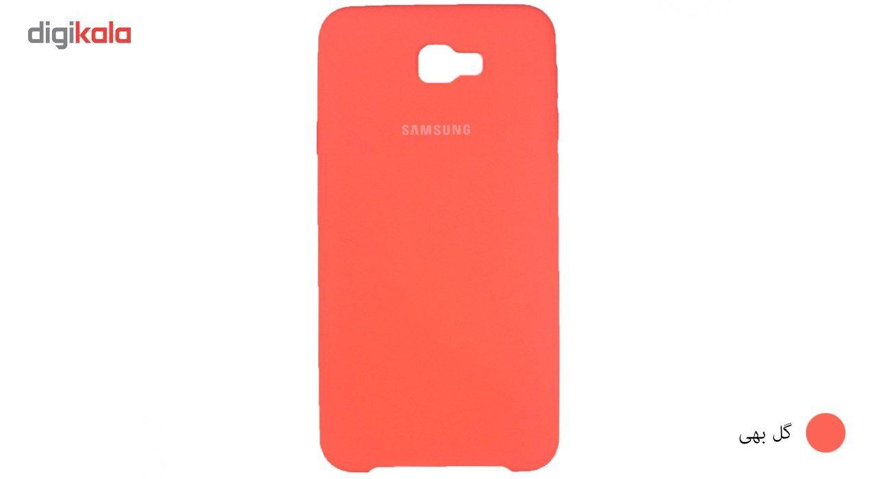 کاور سیلیکونی مناسب برای گوشی موبایل سامسونگ گلکسی J7 Prime