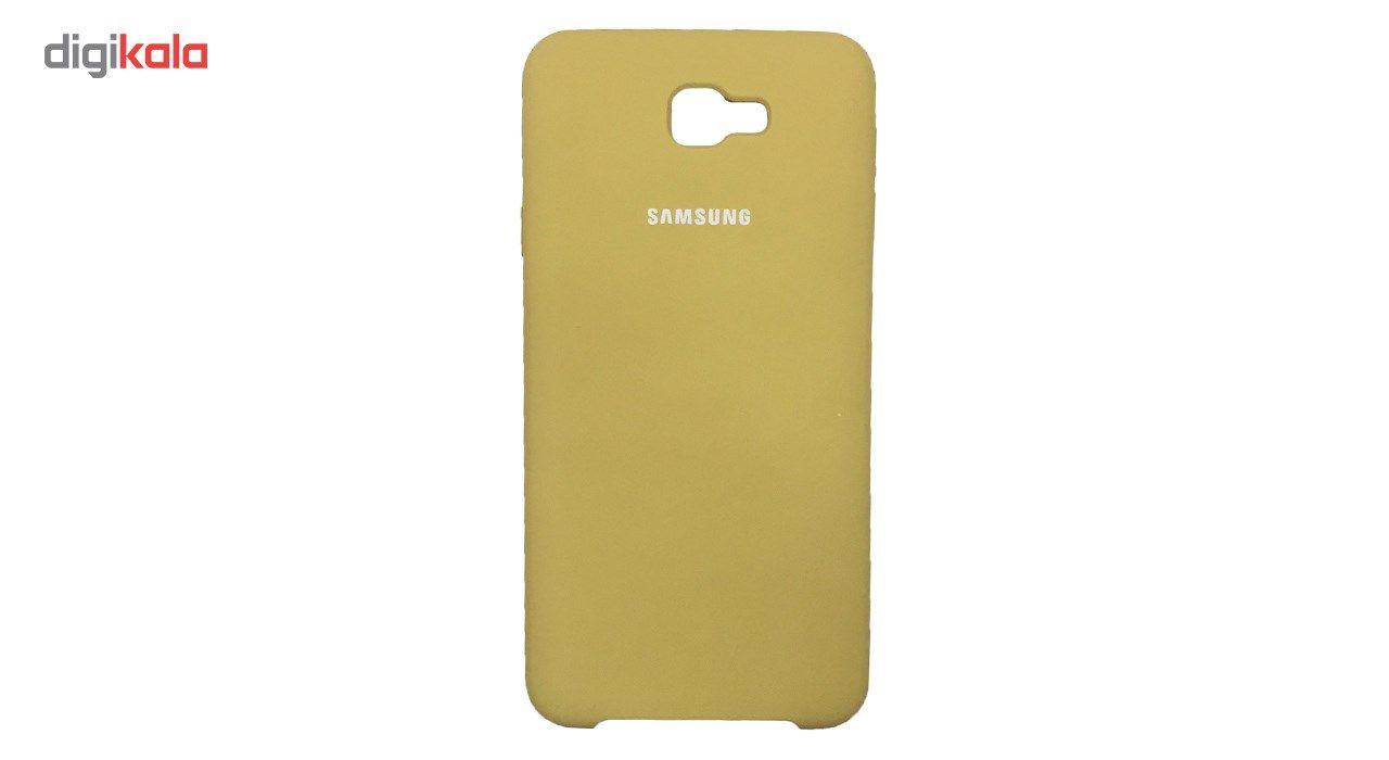 کاور سیلیکونی مناسب برای گوشی موبایل سامسونگ گلکسی J7 Prime main 1 13