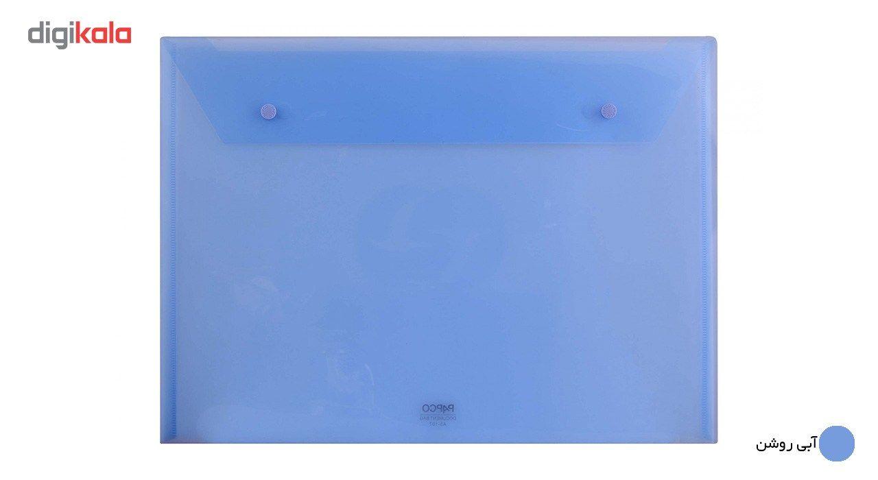 پوشه دکمه دار پاپکو کد  A3-107T سایز A3 main 1 3
