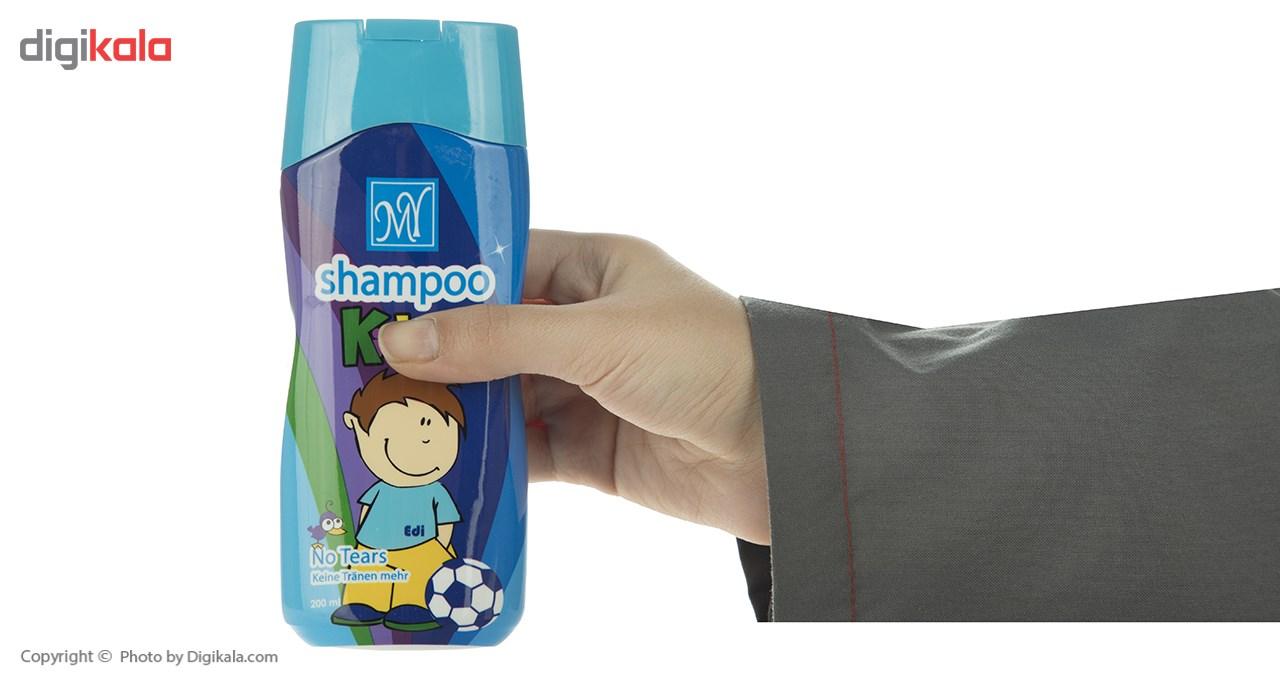 شامپو موی کودک مای مدل Boy حجم 200 میلی لیتر