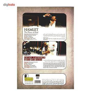 فیلم تئاتر هملت، شاهزاده اندوه - لارنس مردی که حرف میزند (بازخوانی هملت و رومئو و ژولیت)  Hamlet,