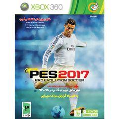 بازی PES 2017 95-96 مخصوص Xbox 360