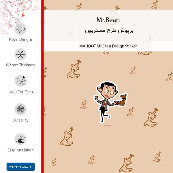 کتاب 365 روز سرگرمی اثر شیما فتاحی