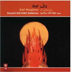 آلبوم موسیقی مقام های دف - سید عطاءالله سلامیه