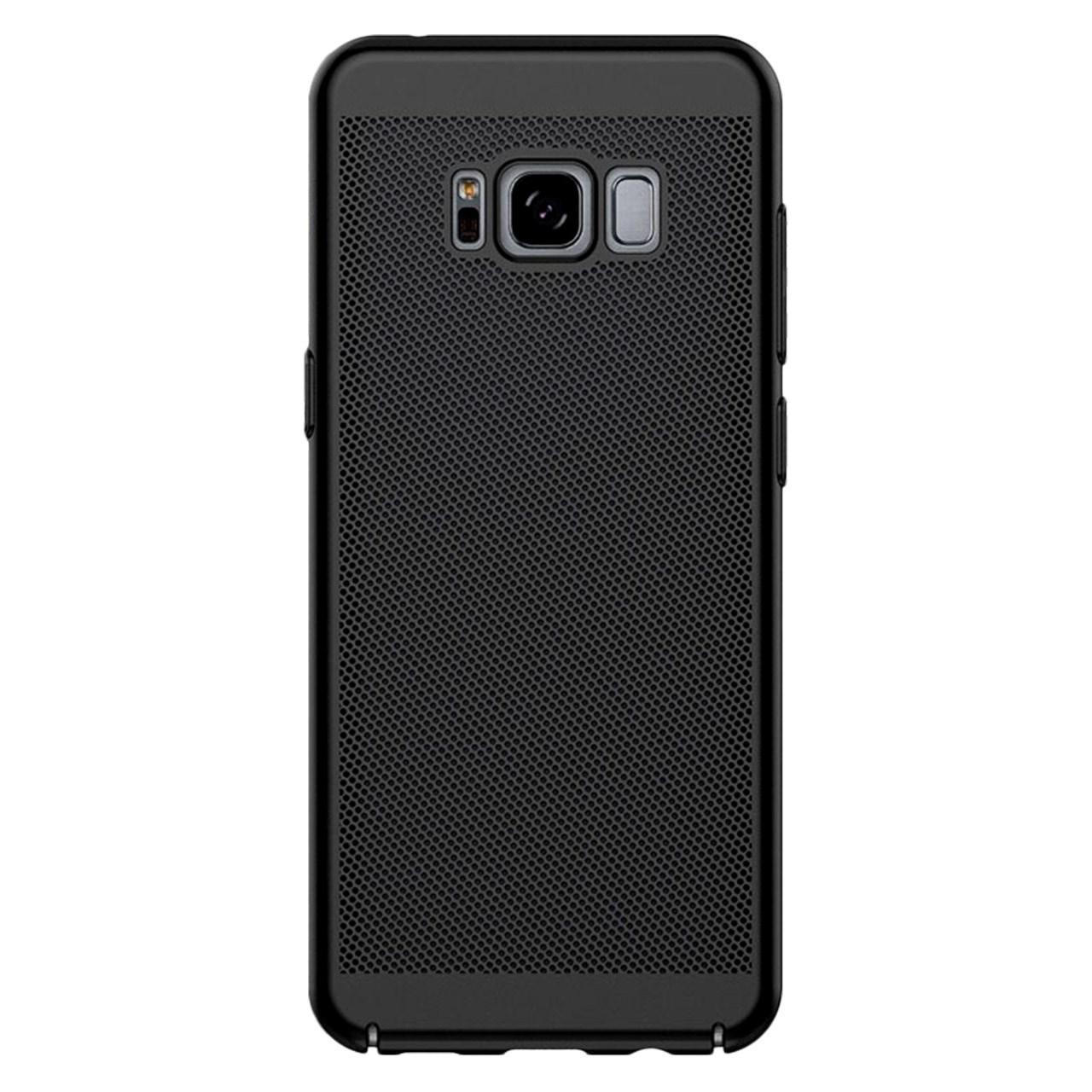 کاور مدل Hard Mesh مناسب برای گوشی موبایل سامسونگ Galaxy S8 Plus