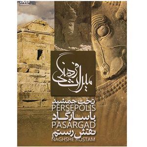 مستند میراث فرهنگی