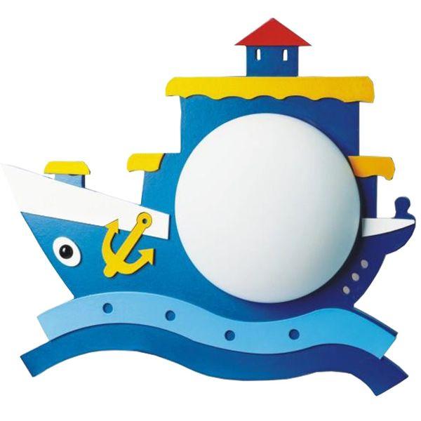 چراغ دیوارکوب ویتالایتینگ مدل کشتی