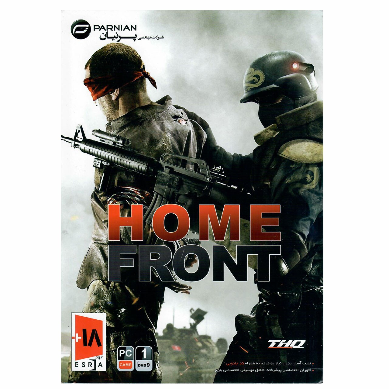 بازی کامپیوتری  Home Front مخصوص PC