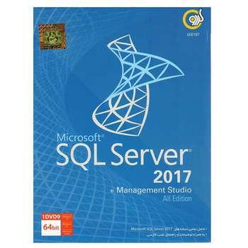 مجموعه نرم افزار SQL Server 2017 All Edition نشر گردو