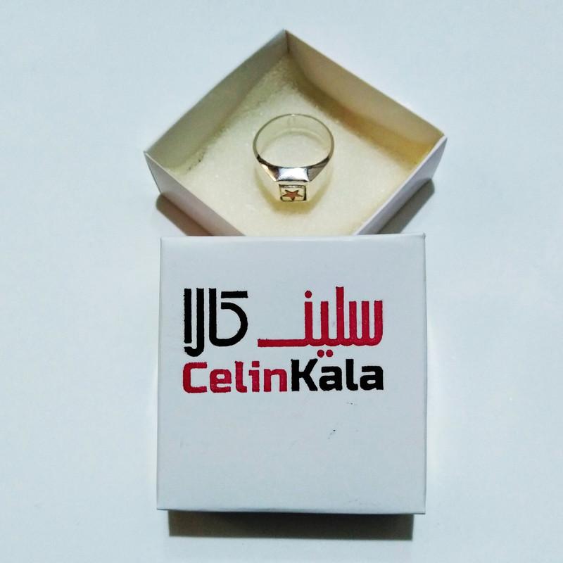 انگشتر سلین کالا مدل ce-hal3
