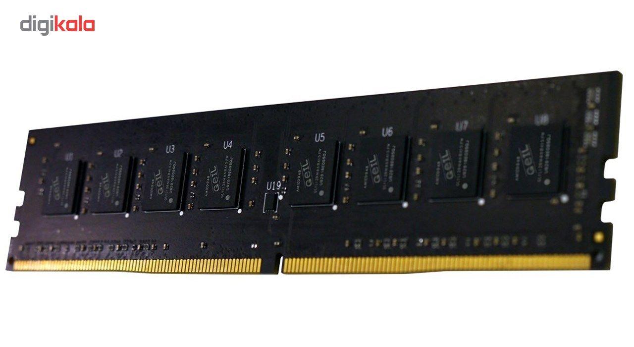 رم دسکتاپ DDR4 تک کاناله 2400 مگاهرتز CL17 گیل مدل Pristine ظرفیت 16 گیگابایت main 1 2