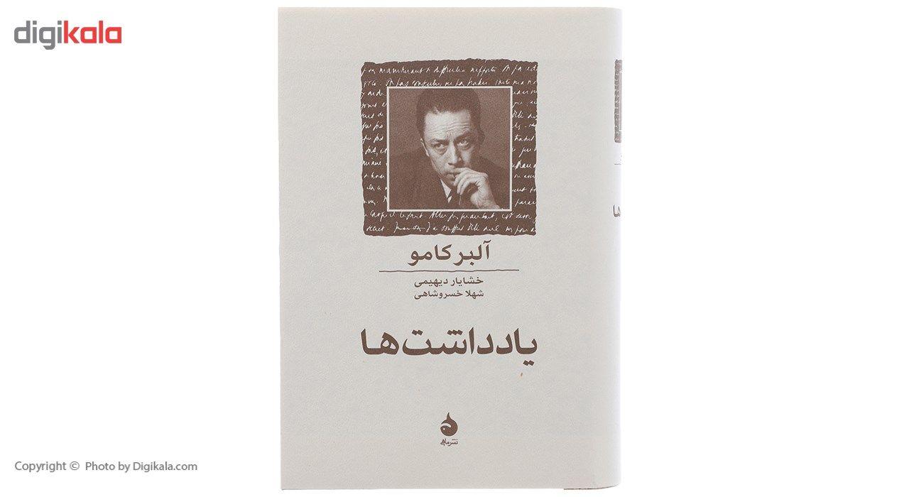 کتاب یادداشت ها اثر آلبر کامو main 1 1