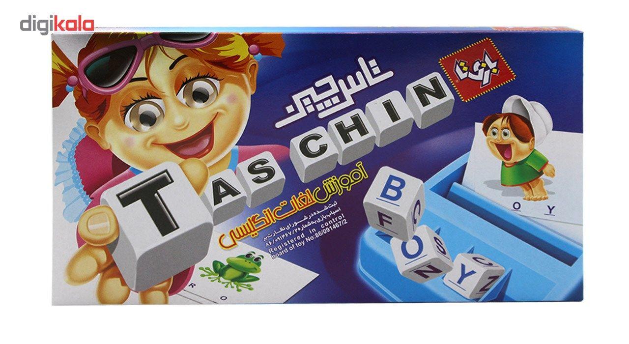 بازی آموزشی بازی تا مدل تاس چین main 1 1