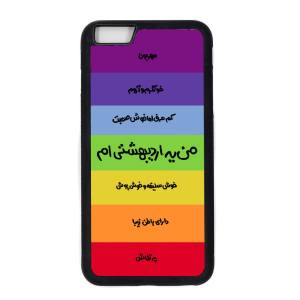 کاور کاردستی مدل اردبیهشت مناسب برای گوشی موبایل آیفون 6 پلاس