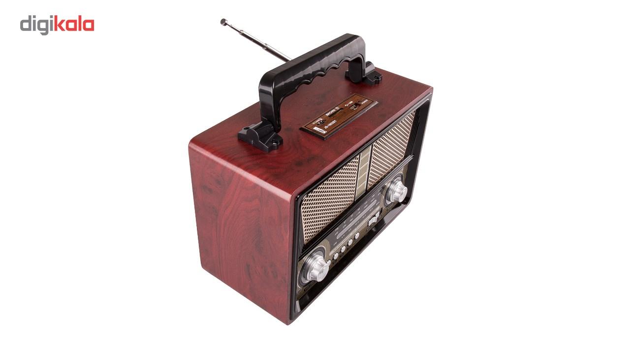 خرید اینترنتی رادیو جی اس مدل BT-1802 اورجینال