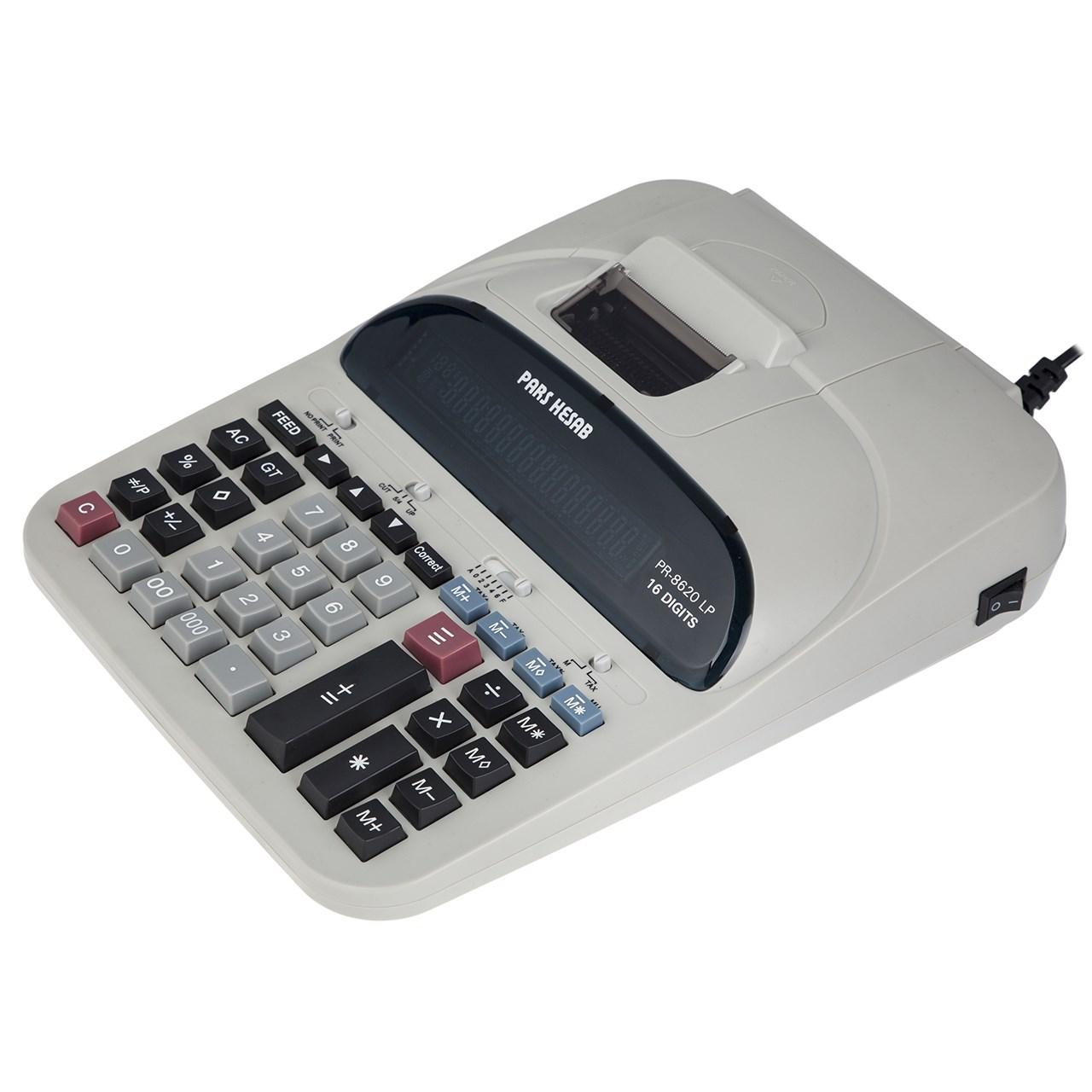 قیمت                      ماشین حساب ایرانی پارس حساب مدل PR-8620 LP