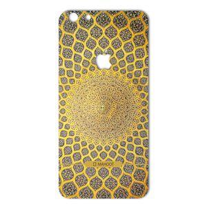 برچسب پوششی ماهوت مدل Sheikh Lotfollah Mosque-tile Designمناسب برای گوشی iPhone 6 Plus/6s Plus