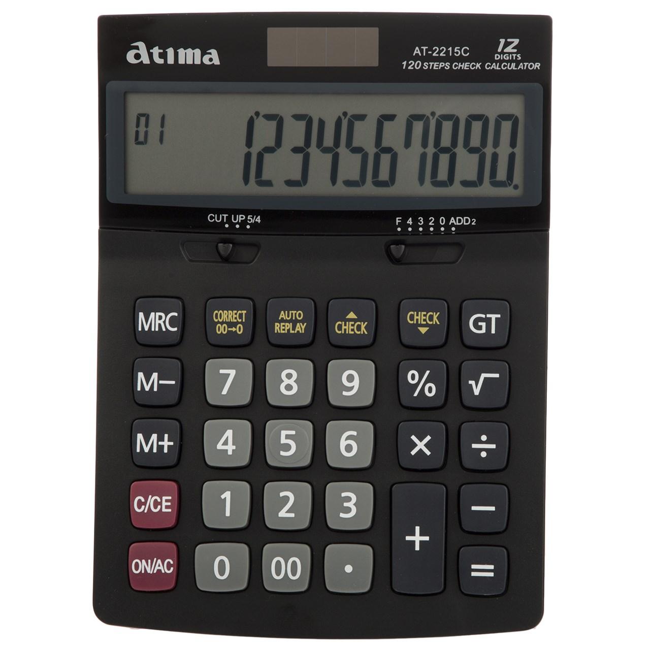 ماشین حساب آتیما مدل AT-2215C