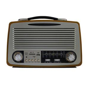 رادیو کیمای مدل MD-1700BT