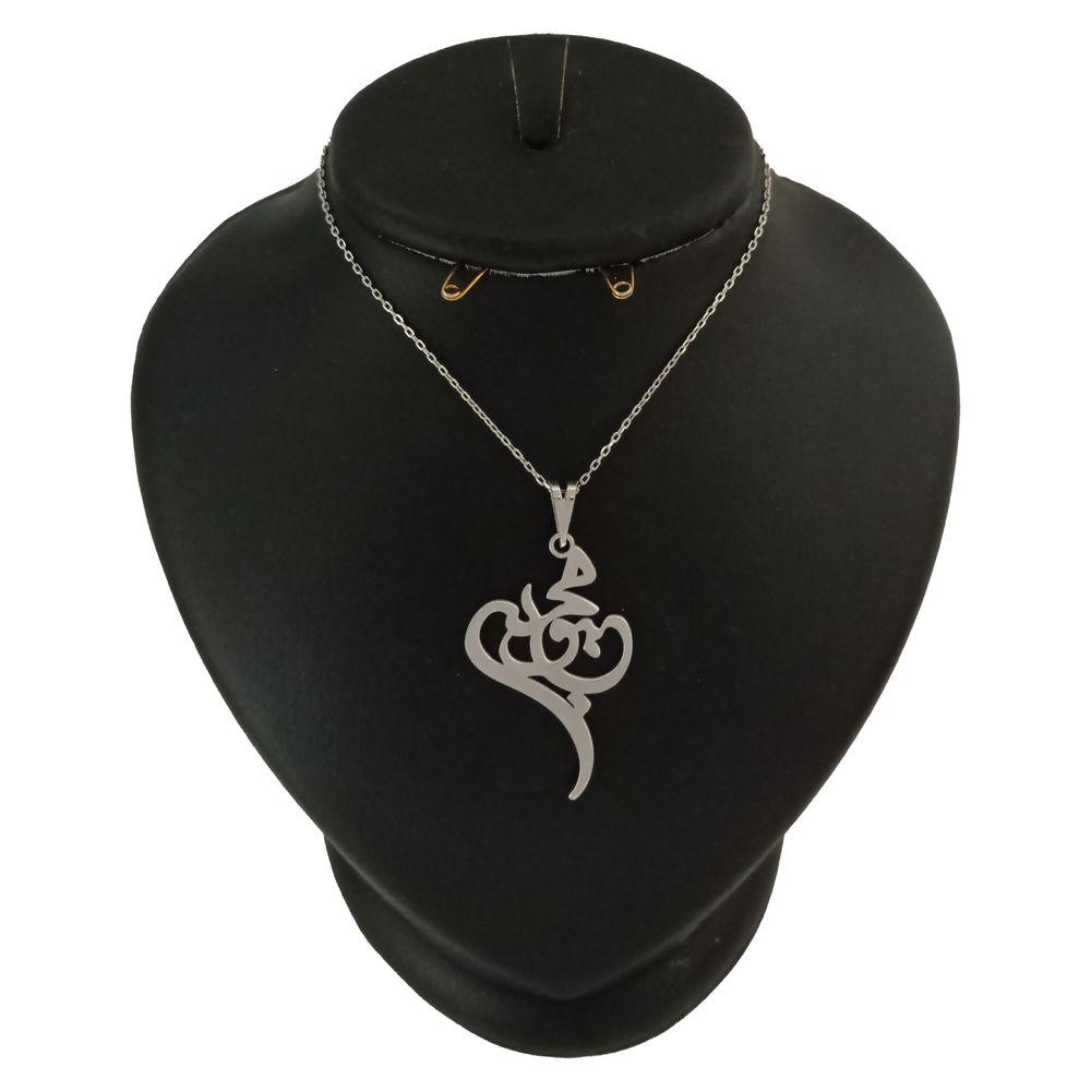 گردنبند نقره زنانه ترمه 1 طرح محبوبه کد mas 0028